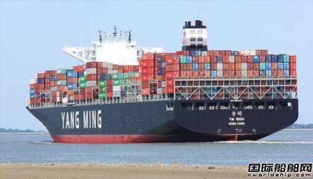 """首艘是阳明海运""""登明""""轮!苏伊士运河通航113艘已通过"""