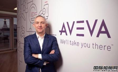 AVEVA剑维软件联手OSIsoft加速数字化转型