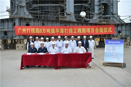 招商工业海门基地8万吨级半潜打捞工程船合拢