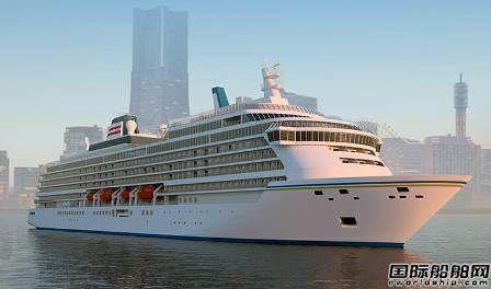 首份邮轮订单!欧洲船厂将建造日本最大豪华邮轮