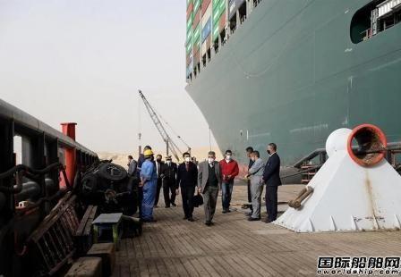 """天灾?人祸?""""长赐""""轮被扣""""堵船""""事故调查启动"""