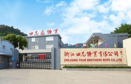 中远海运国际拟认购浙江四兄绳业48%股权