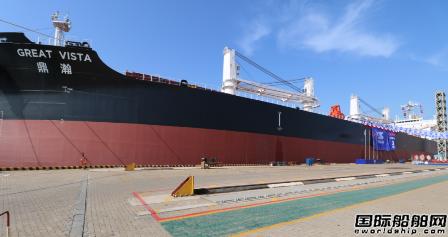 大连中远海运川崎再交一艘61000吨散货船