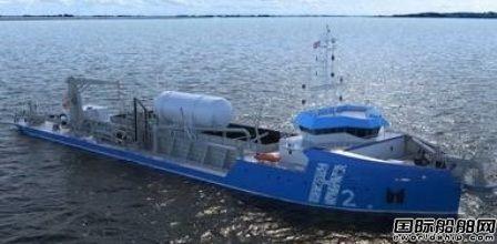 挖泥船巨头IHC氢动力挖泥船设计获BV型式批复