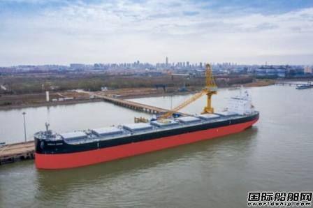 南通中远海运川崎交付一艘81000吨散货船