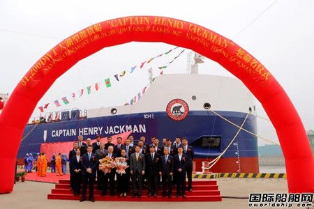 扬子三井为Algoma建造31200吨大湖型散货船命名交付
