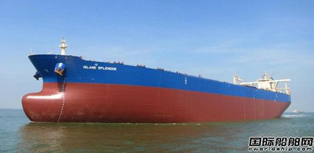 中化集团达成国内首例油轮航次碳中和
