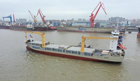 """南通中远海运船务为美森修理""""岛主""""轮如期开航"""
