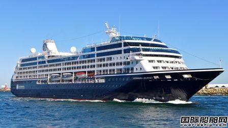 售价2亿美元!皇家加勒比完成出售精钻邮轮