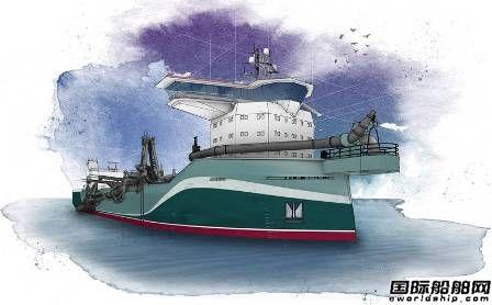 C-Job首次推出可定制耙吸式挖泥船系列设计