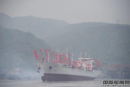 福建长兴造船建造最大远洋冷藏运输船下水