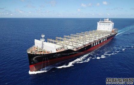 台船交付阳明海运第8艘2800TEU集装箱船
