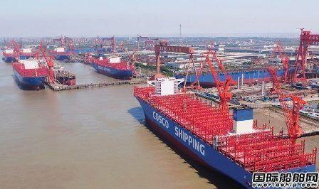 """超过100艘!集装箱船""""订单潮""""还能持续多久?"""
