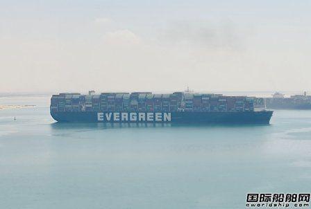 """""""长赐""""轮上路难?苏伊士运河管理局称不交钱不放船"""