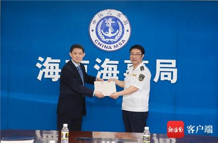 海南自贸港首家外商独资航运企业获许可