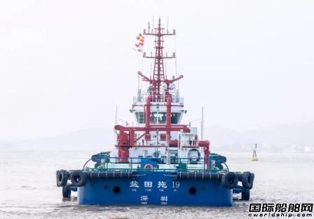 盐田拖轮投资国内首艘T3排放全回转拖轮投入使用