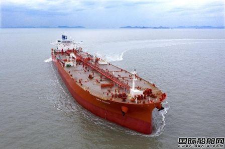 现代三湖重工交付韩国首艘DNV水下辐射噪声认证商船