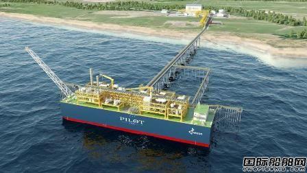 惠生海工获美国LNG加注港项目FLNG FEED合同