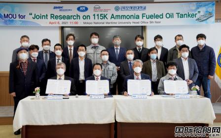 大韩造船着手开发11.5万吨级阿芙拉型氨动力油船