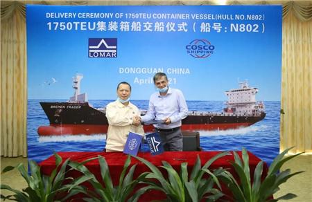 完美收官!广东中远海运重工交付第9艘1750TEU集装箱船