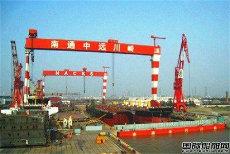南通中远海运川崎获1艘64000吨散货船订单