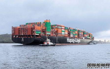 全球首次!华润大东完成超大型集装箱船双燃料改装项目