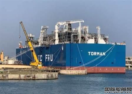 """江南造船建造""""Torman""""号LNG FRU正式入级BV"""