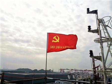 文冲修造两艘脱硫项目改装船完成重要节点