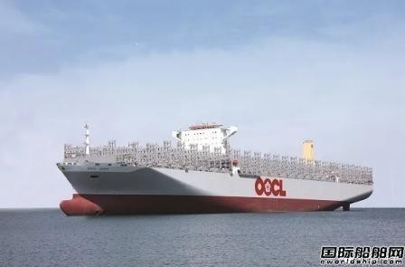 """25艘30亿美元?中远海运即将加入""""疯狂""""战队"""