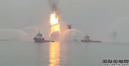3人失踪!中海油渤海湾作业平台起火引发担忧