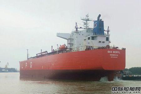 """广东中远海运重工圆满完成LPG船""""贝丽尔""""轮改装修理"""