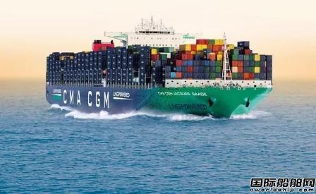 21433TEU!达飞轮船集装箱船再破集装箱装载世界纪录