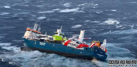 荷兰失事货船海上漂流4天后安全获救
