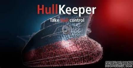 佐敦推出HullKeeper船体优化方案