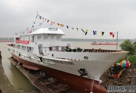 """同方江新建造""""中国渔政13106""""执法船下水"""