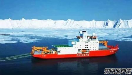 中国船级社极地重型破冰船船体全生命周期管理模块通过验收