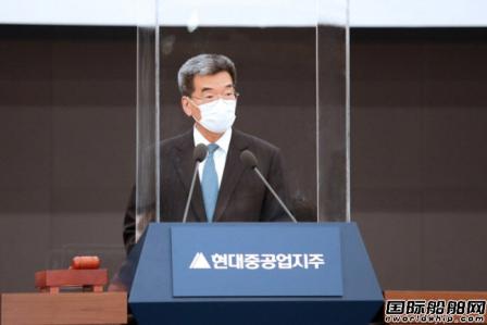 韩国造船海洋社长贾三铉当选韩国造船海工装备协会会长