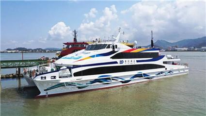 江龙船艇承建舟山市280客位双体高速客船成功试航