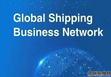 中银香港与GSBN合作推动供应链数字化转型