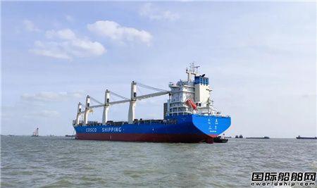 """南通中远海运船务修理""""天真""""轮提前三天完工开航"""