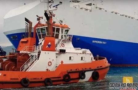 以色列一艘汽车运输船遇袭传日本邮船租用但遭否认