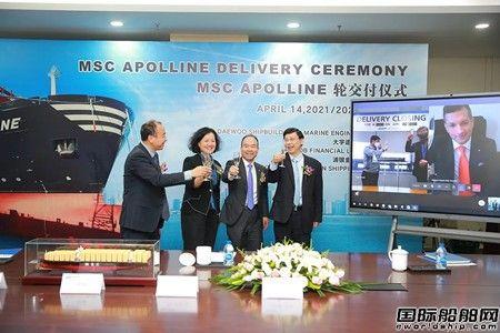 浦银租赁首艘海外新造船项目完成交付