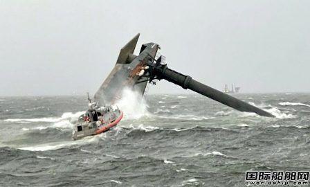 1人死亡12人失踪!美国海上平台遭风暴袭击倾覆