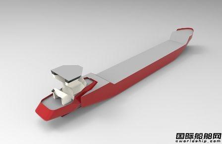 荷兰船企研发运输二氧化碳拖驳船概念设计获BV型式批复