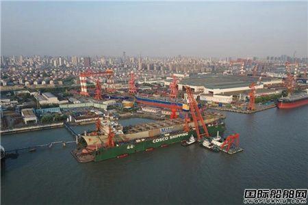 南通中远海运船务修理改装工程迎来节点高峰