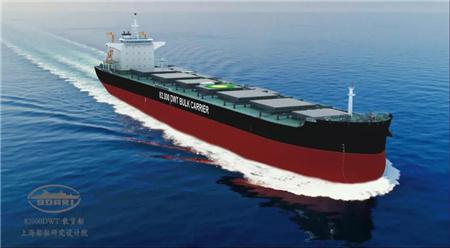 累计262艘!上船院第四代海豚82K散货船再获订单