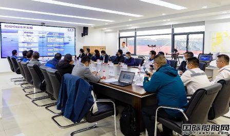 舟山中远海运重工举办无人机远程智慧检验发布会