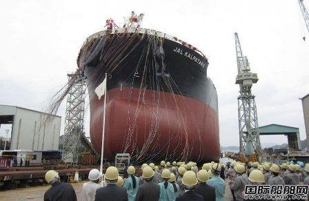 888艘!三井E&S造船玉野船厂下水最后一艘商船
