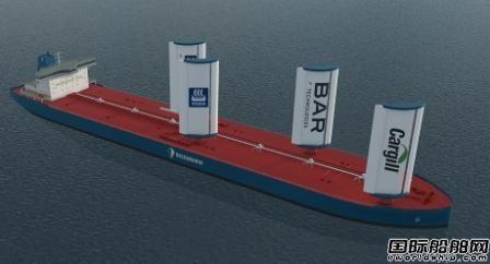 雅苒海洋技术联手BAR Tech推广WindWings风翼技术