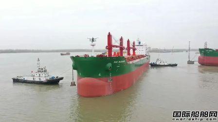 新大洋造船再交2艘皇冠63500吨散货船